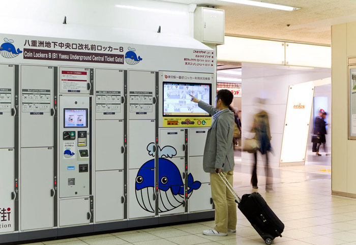 coin locker en Tokio