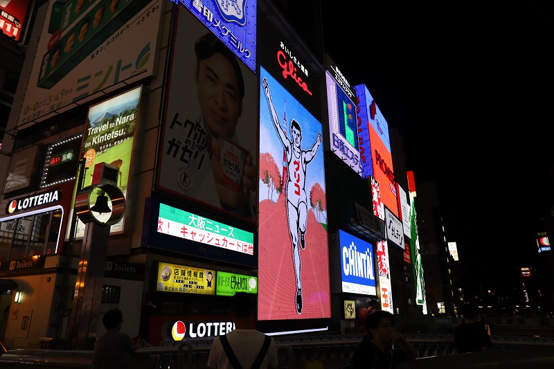 Osaka,dotonbori