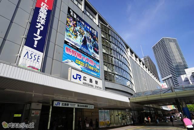 Como ir a Isla Miyajima de centro de Hiroshima