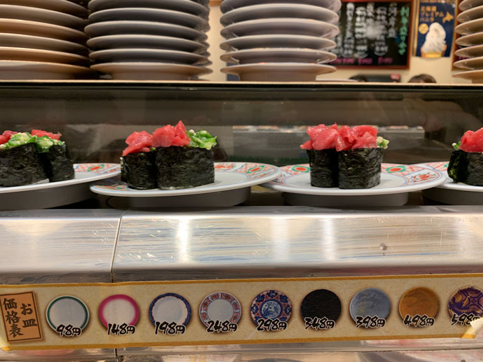 The Sushi Train: Kaiten Sushi