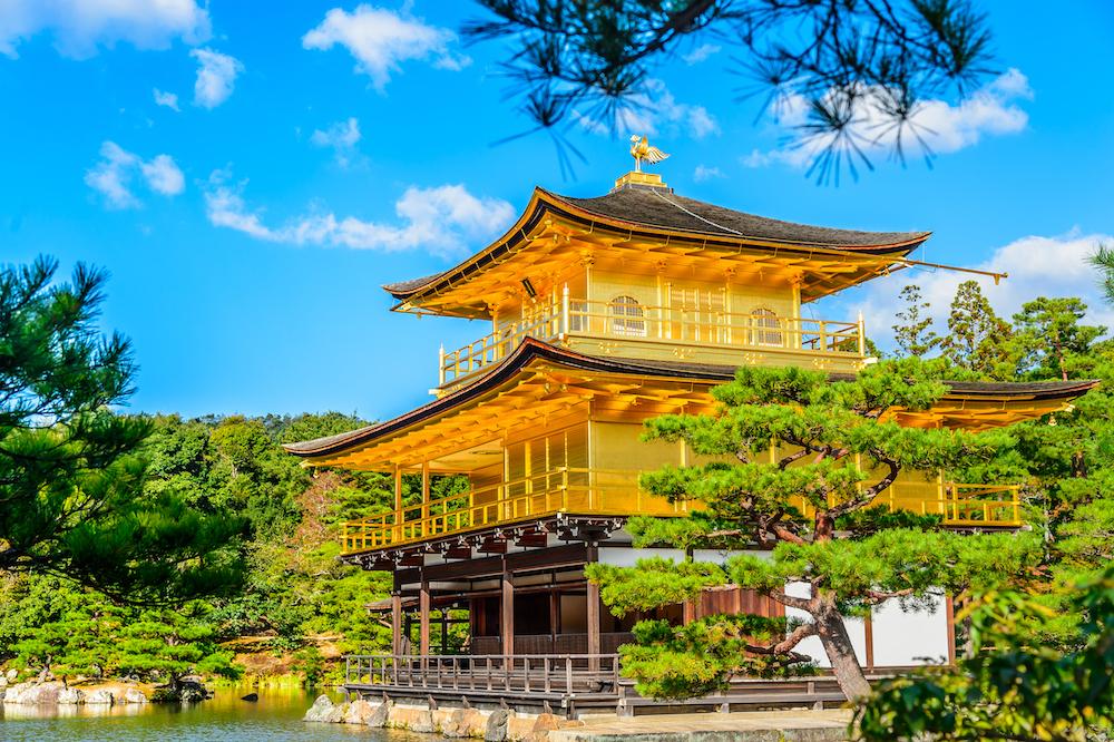 historia de kioto,kinkakuji,En el Período Muromachi