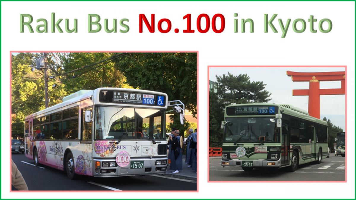 Como usar el sistema de autobuses en Kioto