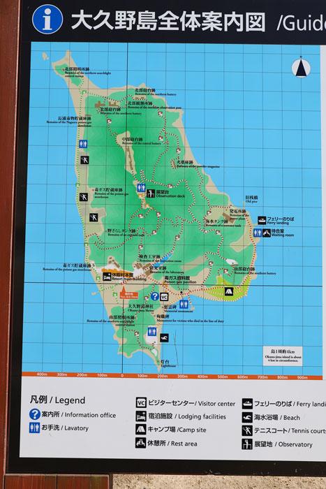 mapa de Okunoshima