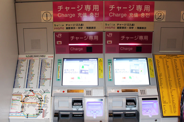 How to Use Trains and Metros in Japan