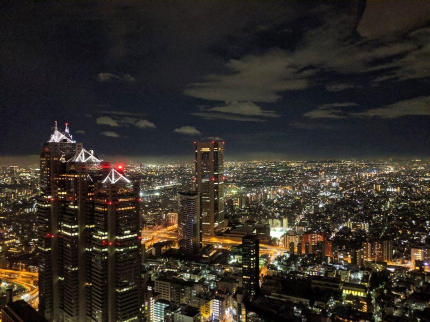 Shinjuku : Tokyo