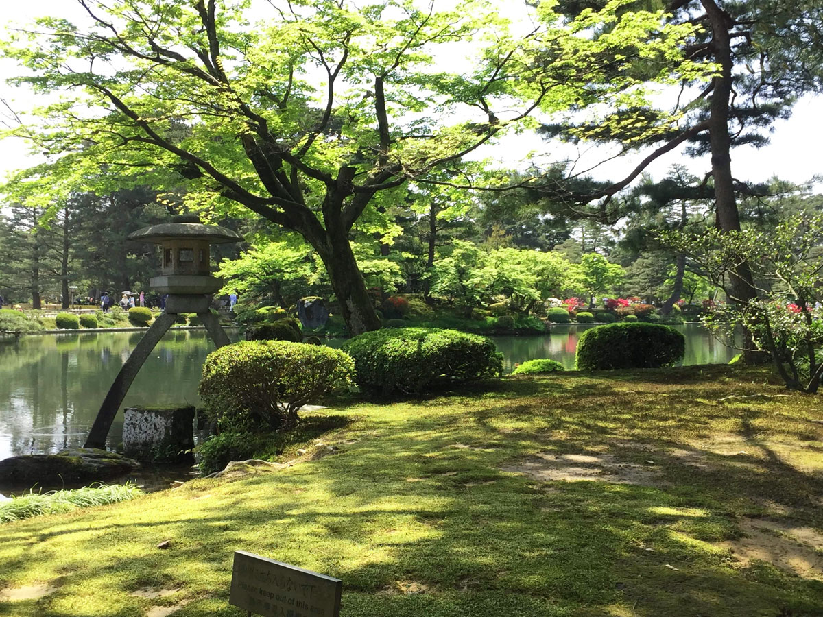 kenrokuen Kanazawa