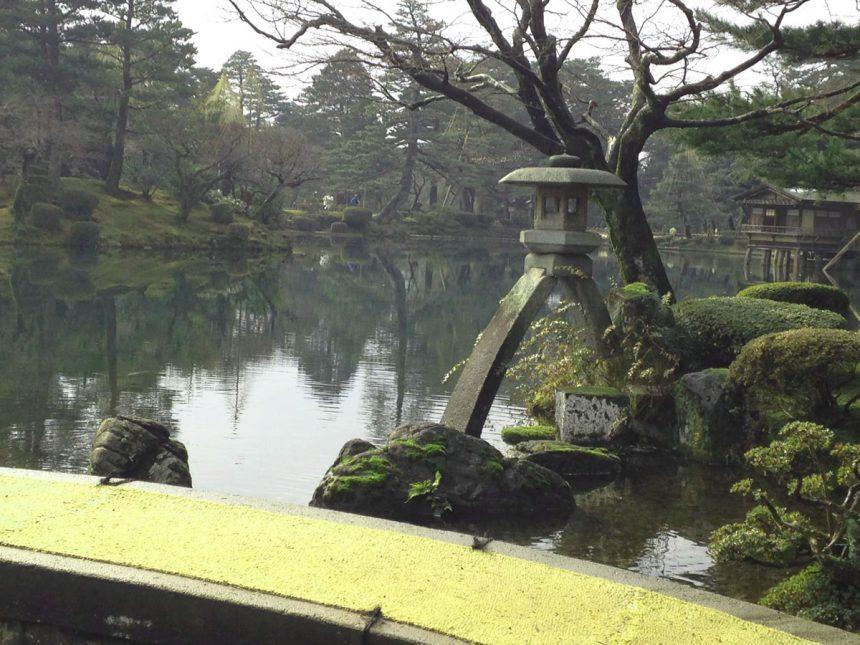 Jardín Kenrokuen: Kanazawa