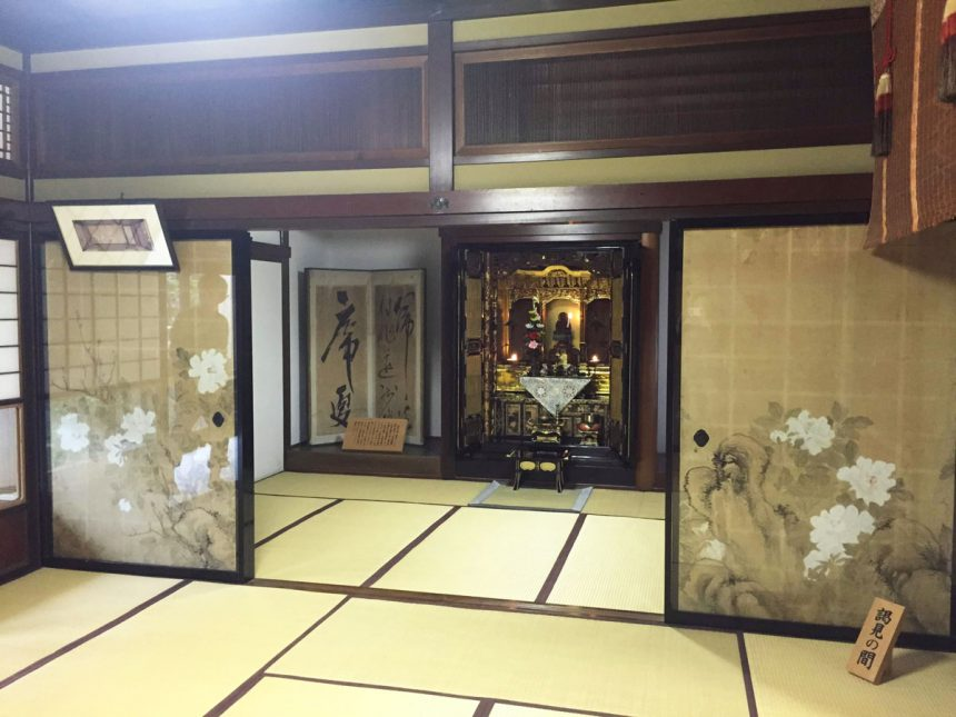 La antigua casa de un Samurai