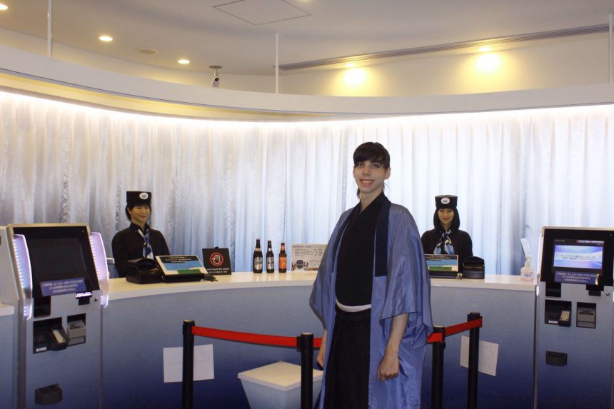 Hakama : Traditional Japanese Clothing