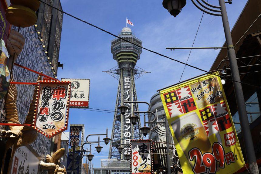 Shinsekai : Osaka
