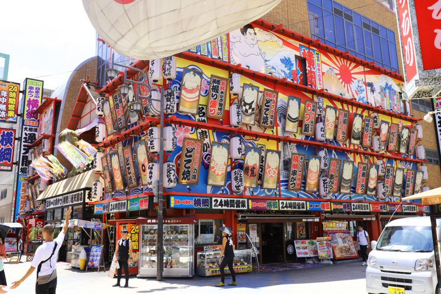 shinsekai calle