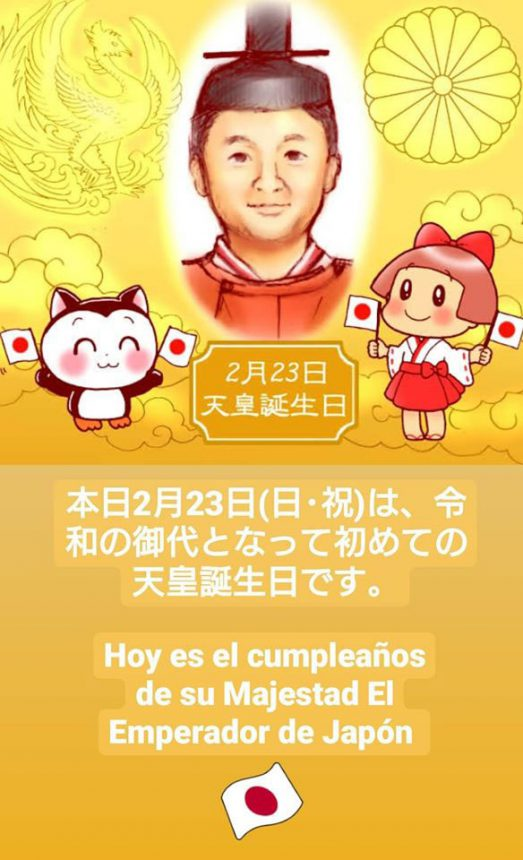The Emperor's Birthday