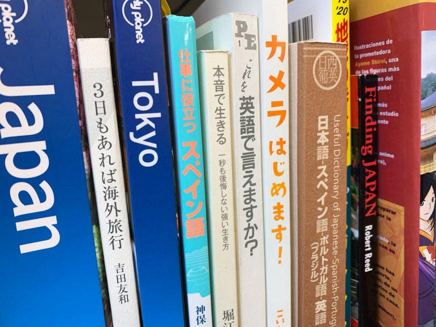 libro japones