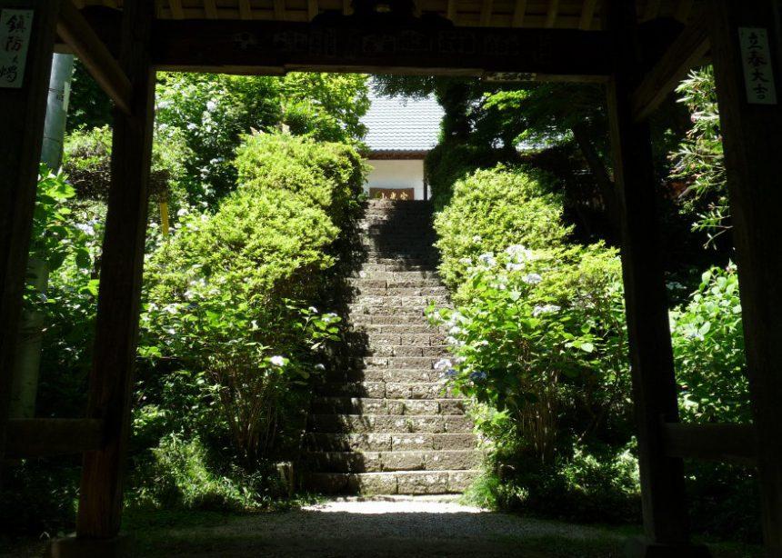 Tour de los Siete Dioses de la Buena Fortuna (ciudad de Ota)