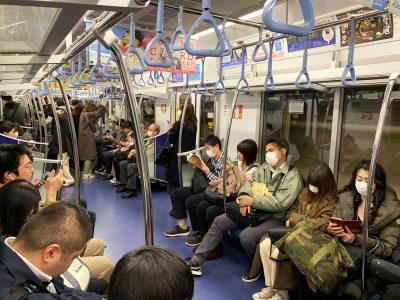 metro japon 2020