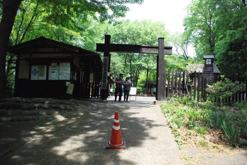 Mikazukimura en Gunma