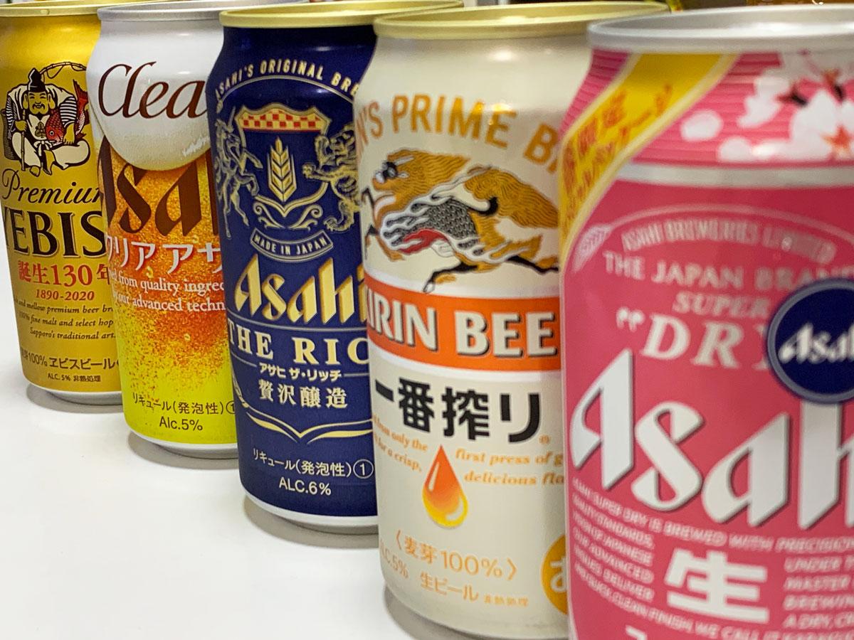 cerveza japones