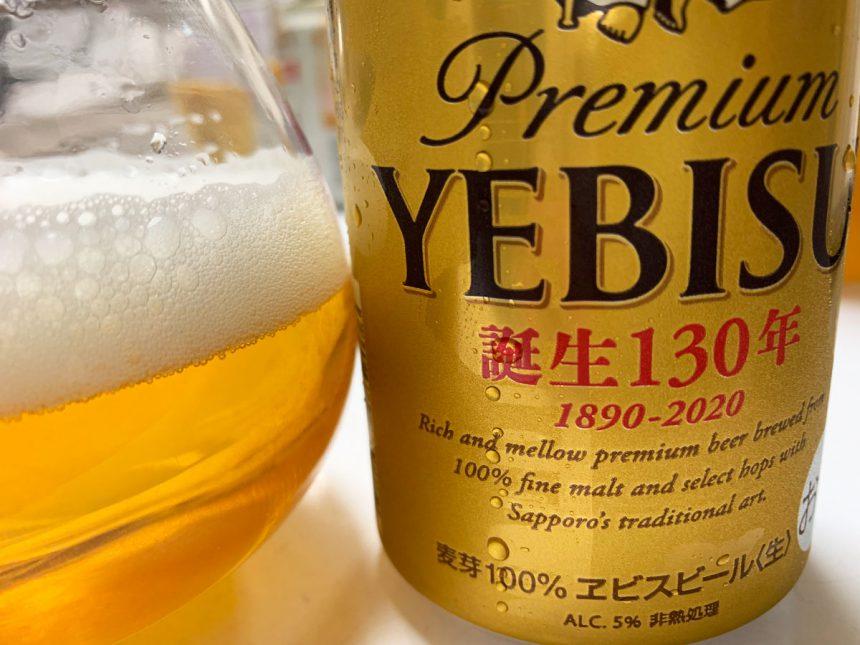 Cerveza japonesa, Sapporo,Kirin,Yebisu y Asahi