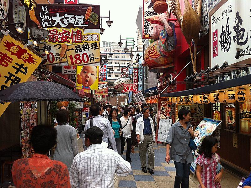 Namba : Osaka