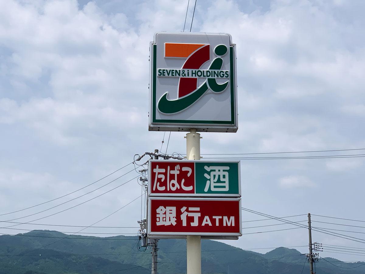 Tienda de conveniencia
