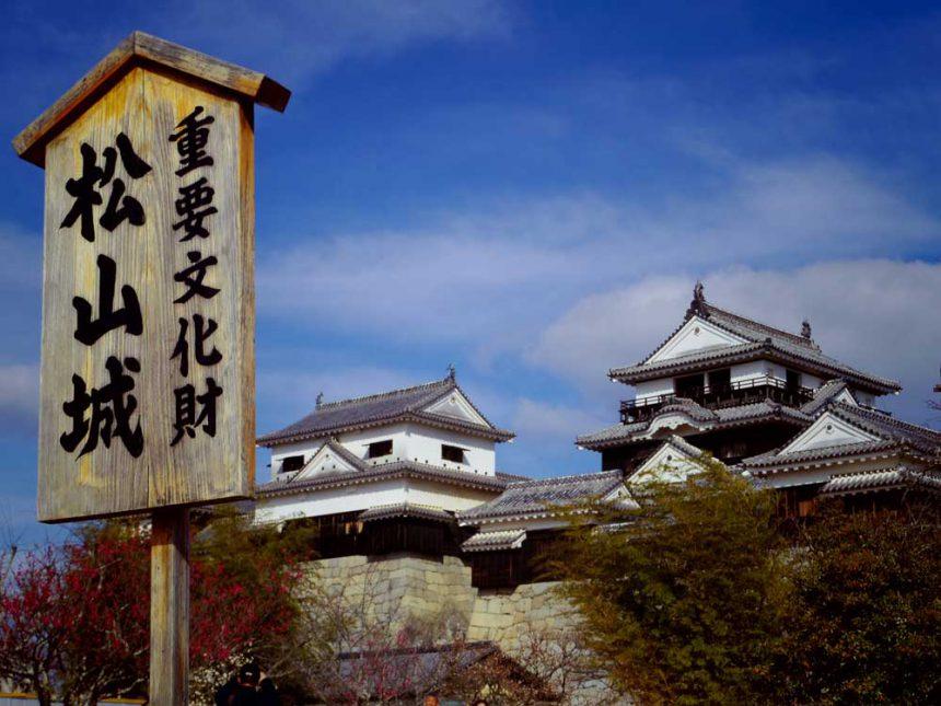 Prefectura de Ehime