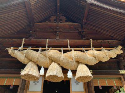 Sintoísmo o Shinto en Japón