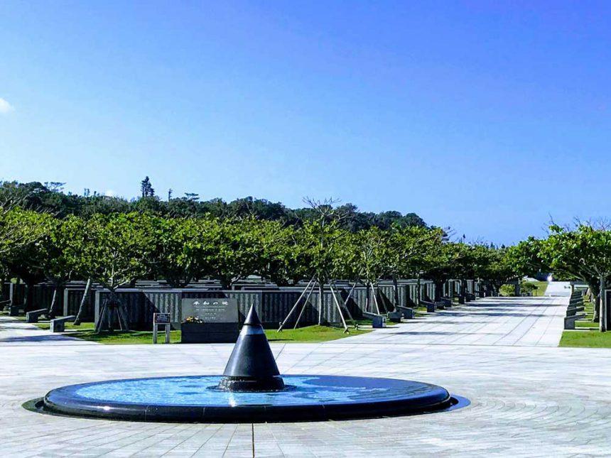 Parque Conmemorativo de la Paz Okinawa